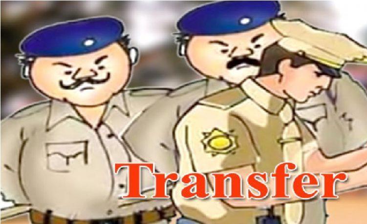 police transfer uk